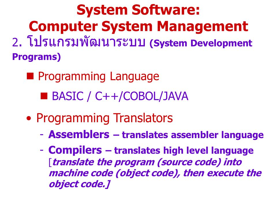 System Software: Computer System Management Programming Translators -Assemblers – translates assembler language -Compilers – translates high level lan