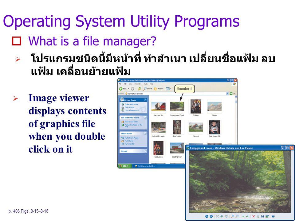 Operating System Utility Programs  What is a file manager? Next p. 406 Figs. 8-15–8-16  โปรแกรมชนิดนี้มีหน้าที่ ทำสำเนา เปลี่ยนชื่อแฟ้ม ลบ แฟ้ม เคลื