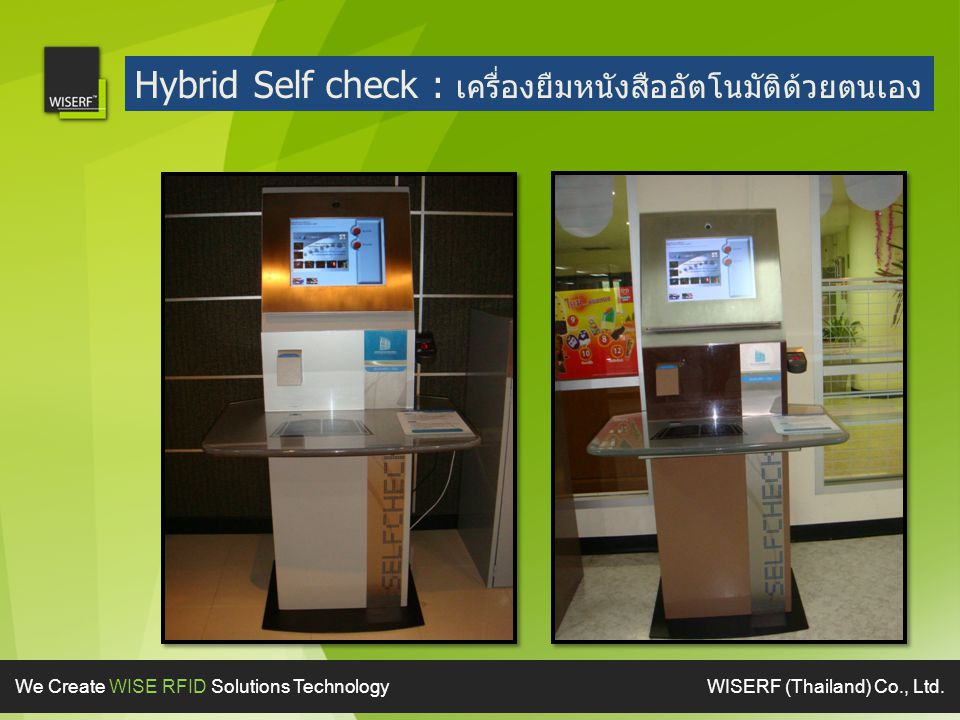 We Create WISE RFID Solutions Technology WISERF (Thailand) Co., Ltd.