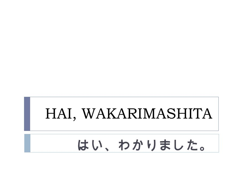 Kai-masu かいます