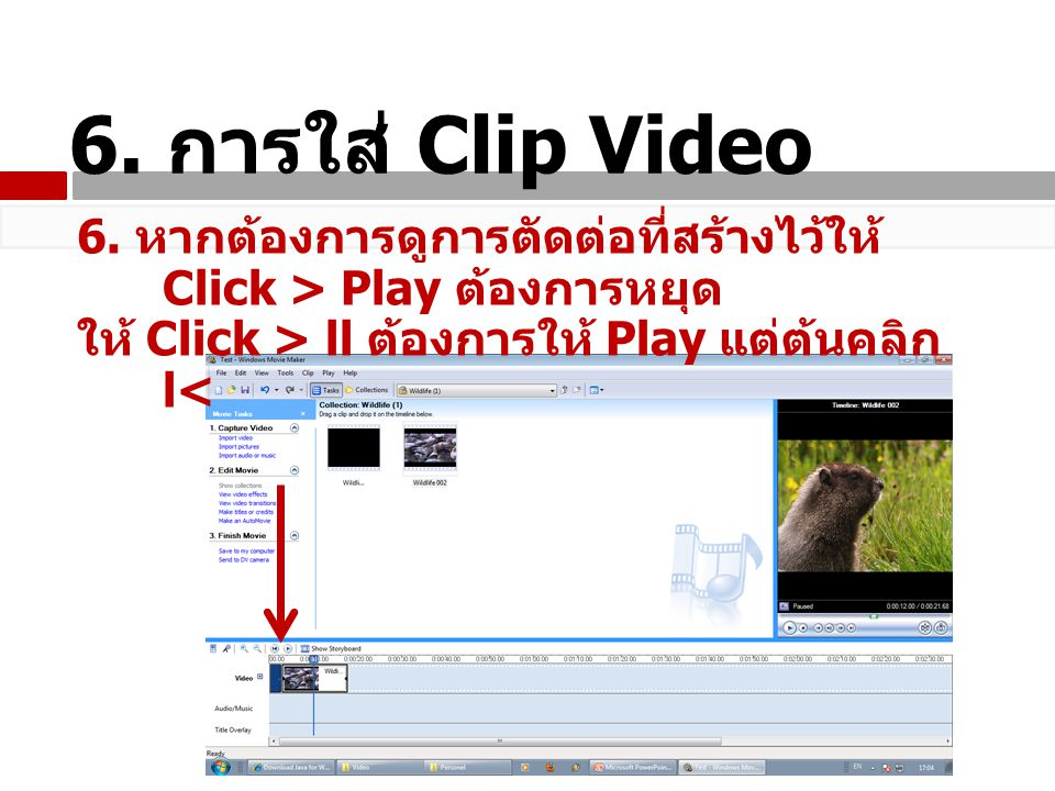 1.Click > Show Timeline 2.