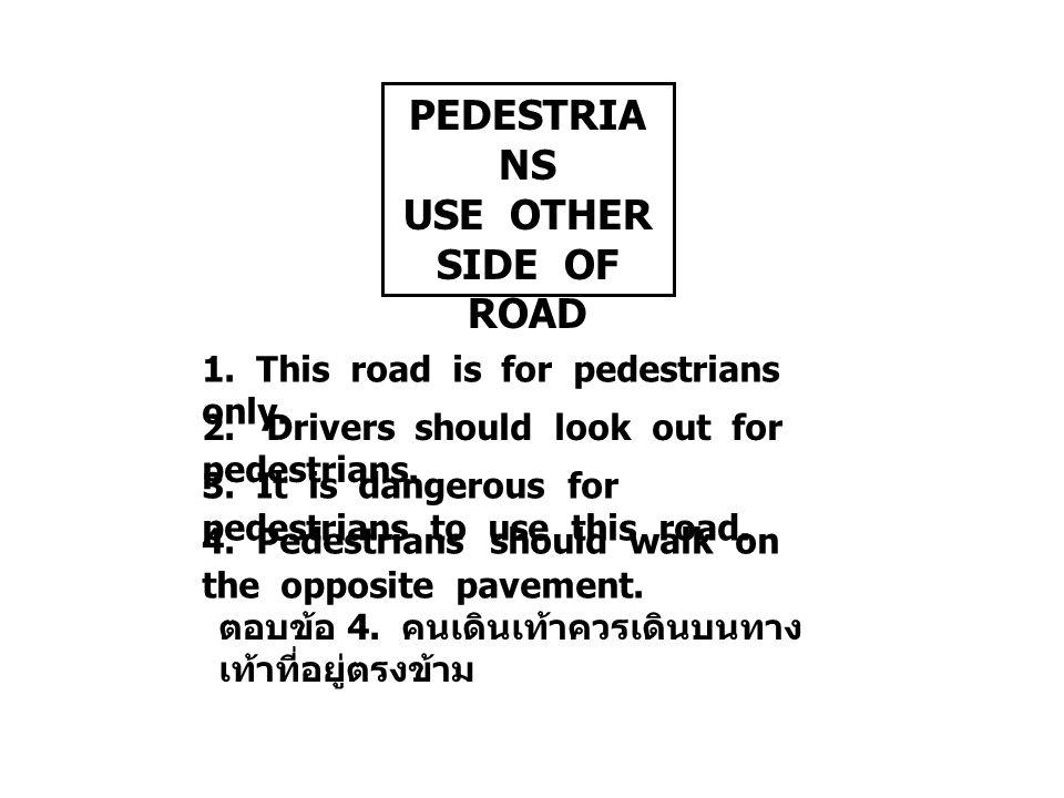 pavement [N] ; บาทวิถี Syn.sidewalk Relate.