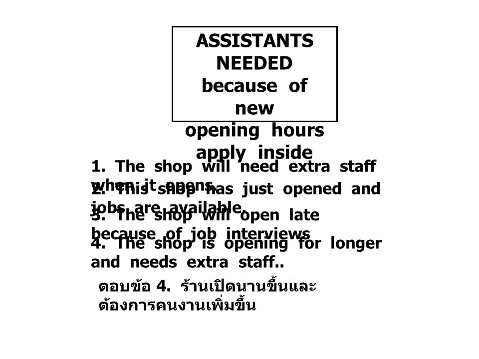 ASSISTANTS NEEDED because of new opening hours apply inside 1.