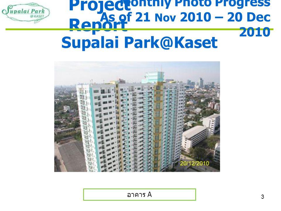 3 Project Report Supalai Park@Kaset อาคาร A Monthly Photo Progress As of 21 Nov 2010 – 20 Dec 2010