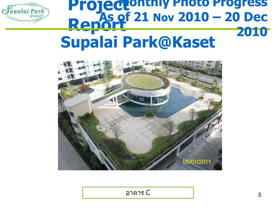 5 Project Report Supalai Park@Kaset อาคาร C Monthly Photo Progress As of 21 Nov 2010 – 20 Dec 2010