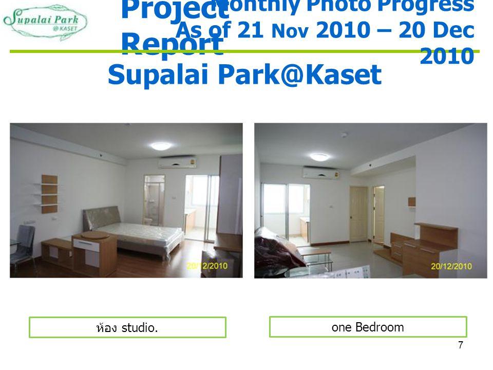 7 Project Report Supalai Park@Kaset ห้อง studio. one Bedroom Monthly Photo Progress As of 21 Nov 2010 – 20 Dec 2010