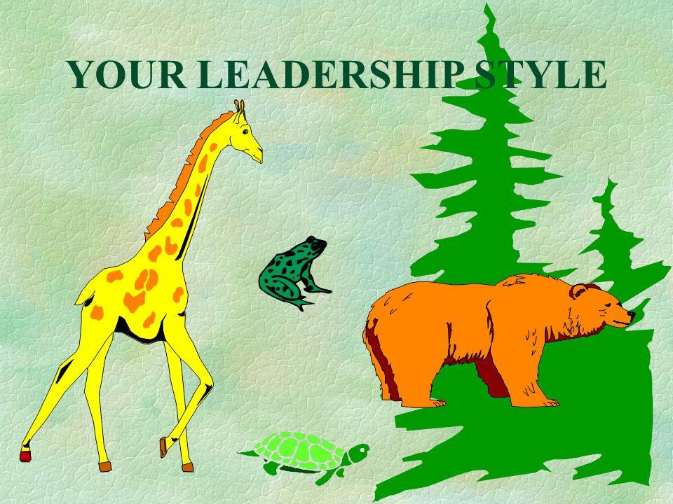 ข้อสังเกตเกี่ยวกับความเป็นผู้นำ § ไม่ใช่สิ่งที่ทำต่อคน แต่เป็นสิ่งที่ทำ ร่วมกับคน Not something to do to people, but something you do with people § เป
