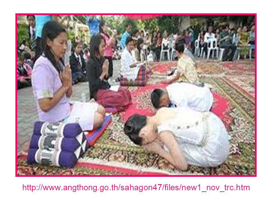 http://www.angthong.go.th/sahagon47/files/new1_nov_trc.htm