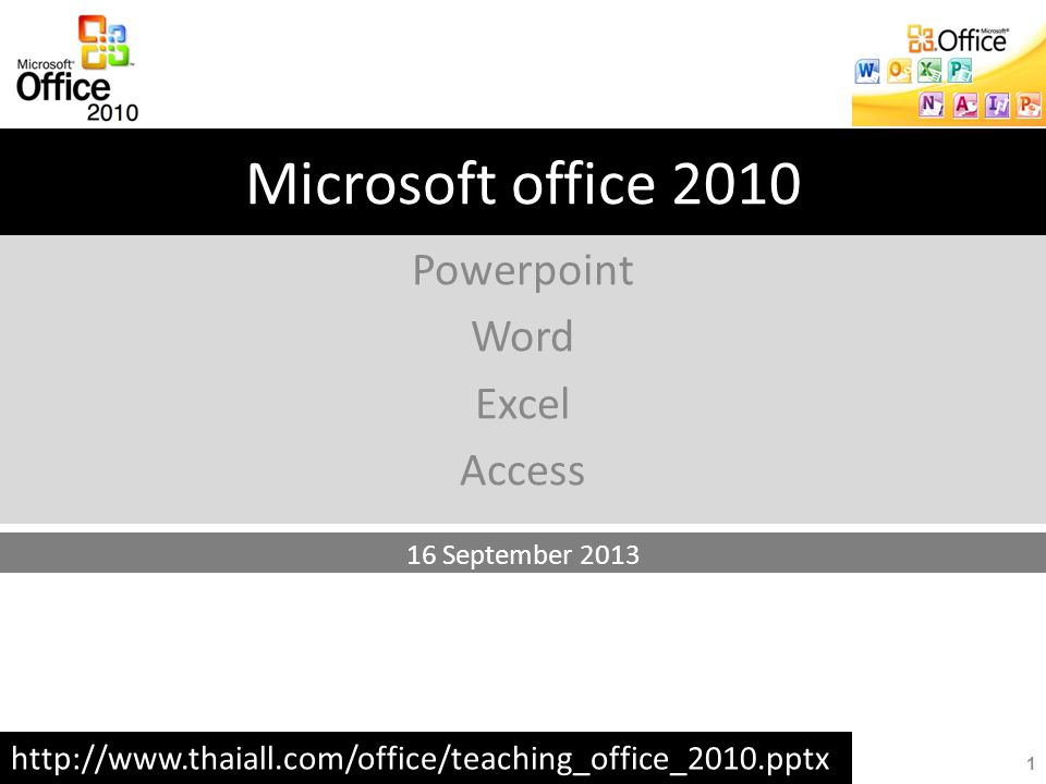 Microsoft office 2010 Powerpoint Word Excel Access http://www.thaiall.com/office/teaching_office_2010.pptx 16 September 2013 1