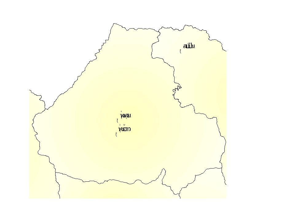 ปี พ.ศ. พื้นที่ดำเนินการผลการดำเนินงานจำนวน 2549 บ.