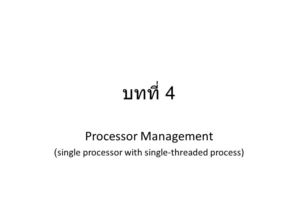 Understanding Operating Systems 12 Shortest Job Next (SJN) Non-preemptive.