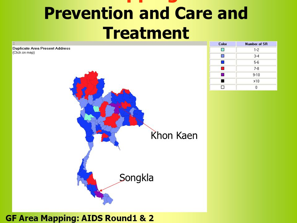 Overlapping Area Prevention and Care and Treatment GF Area Mapping: AIDS Round1 & 2 Khon Kaen Songkla