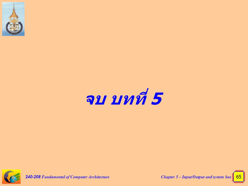 Chapter 5 – Input/Output and system bus 65 240-208 Fundamental of Computer Architecture จบ บทที่ 5