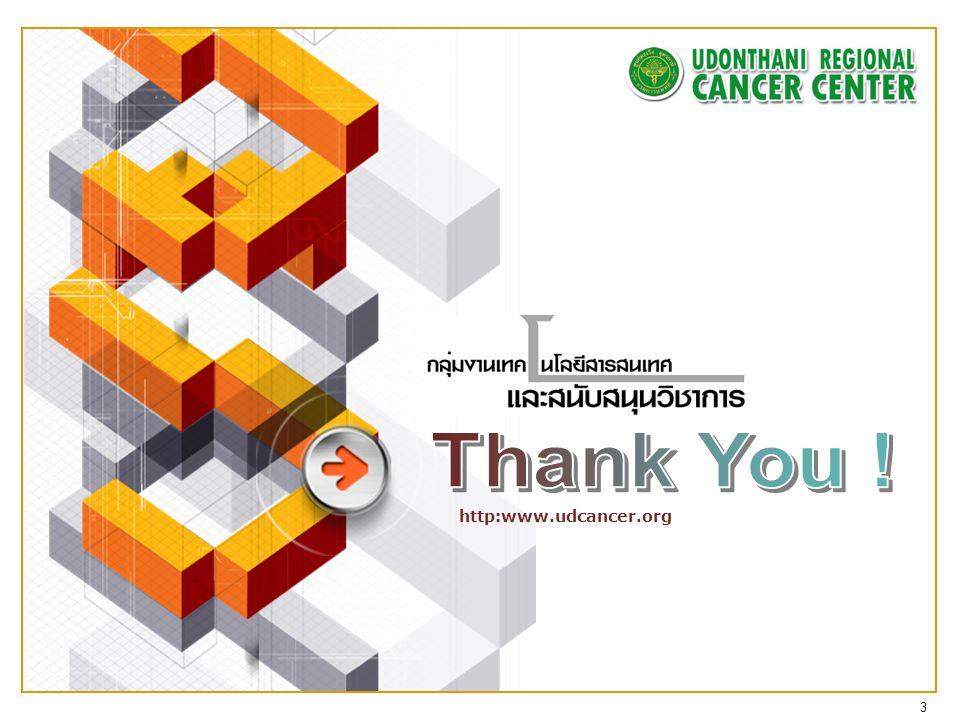 LOGO 3 http:www.udcancer.org