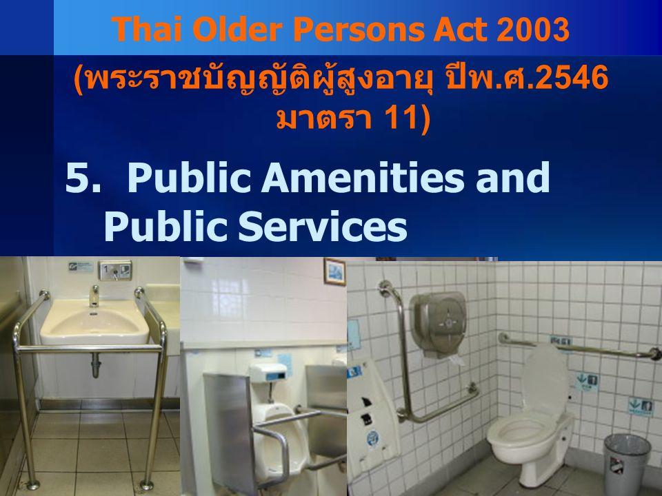 6.Public transportation Thai Older Persons Act 2003 ( พระราชบัญญัติผู้สูงอายุ ปีพ.