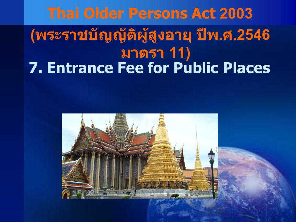8.Protection from abuse And Neglected Thai Older Persons Act 2003 ( พระราชบัญญัติผู้สูงอายุ ปีพ.