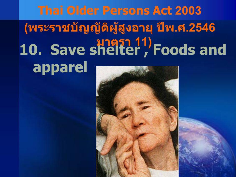 11.Elderly Monthly allowance Thai Older Persons Act 2003 ( พระราชบัญญัติผู้สูงอายุ ปีพ.