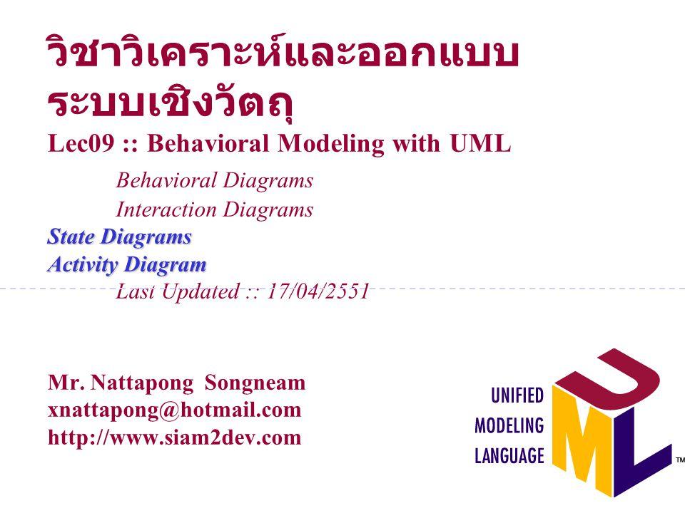 Lecture Outline Behavioral Diagrams State-Transition Diagram Activity Diagram