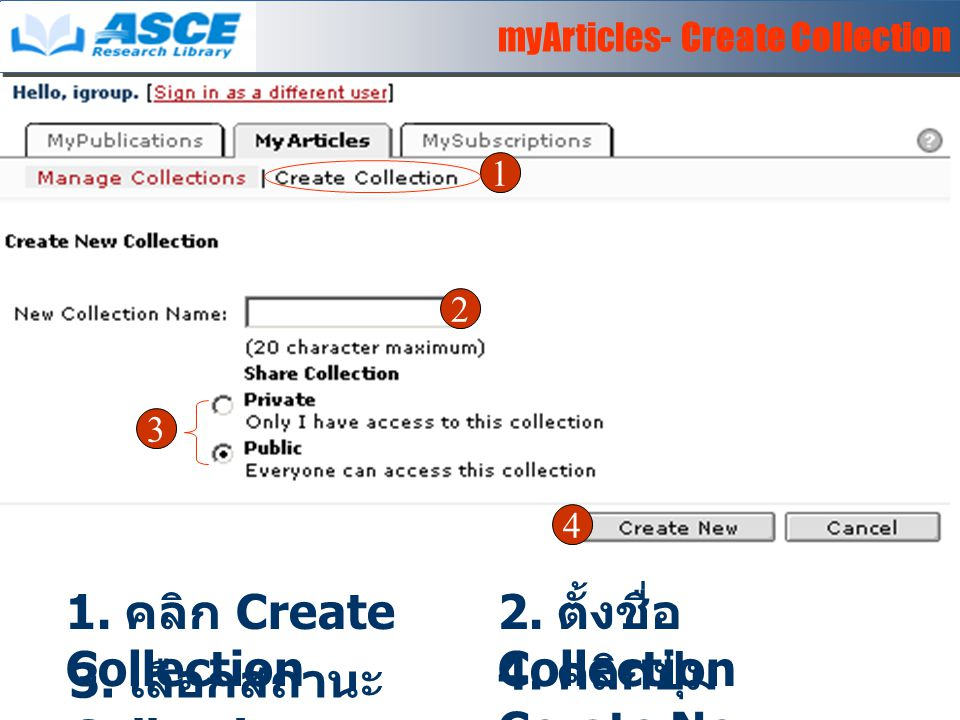 myArticles- Create Collection 1.คลิก Create Collection 2 3 1 4 2.