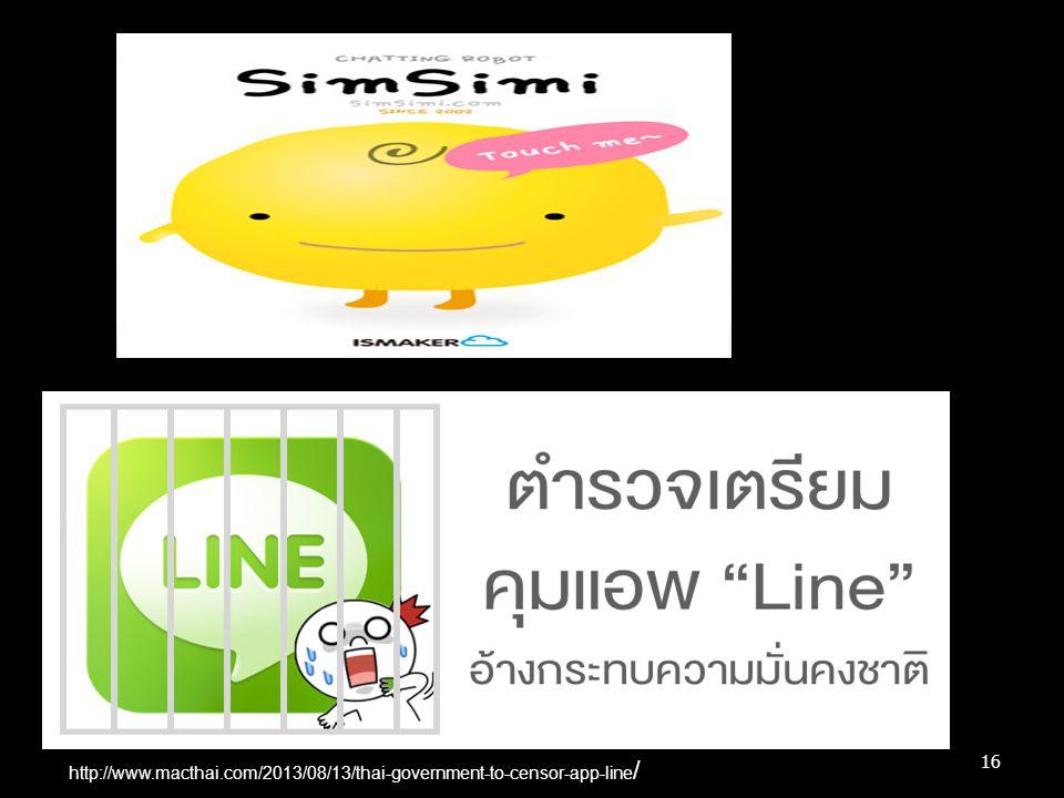 16 http://www.macthai.com/2013/08/13/thai-government-to-censor-app-line /