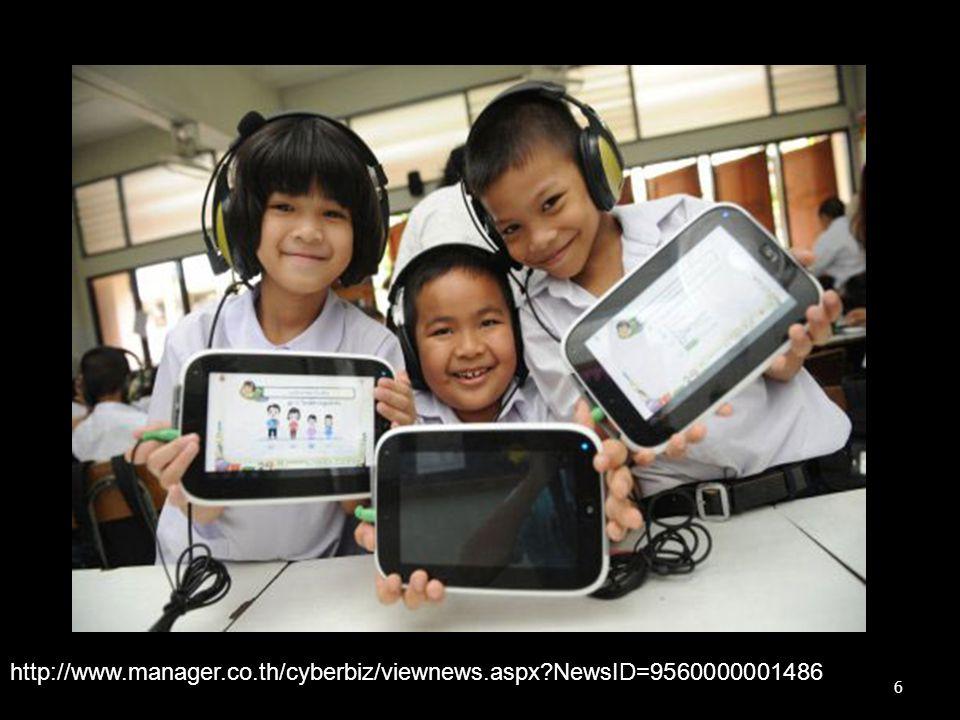 6 http://www.manager.co.th/cyberbiz/viewnews.aspx?NewsID=9560000001486