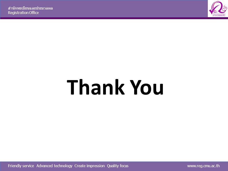 www.reg.cmu.ac.thFriendly service Advanced technology Create impression Quality focus สำนักทะเบียนและประมวลผล Registration Office Thank You