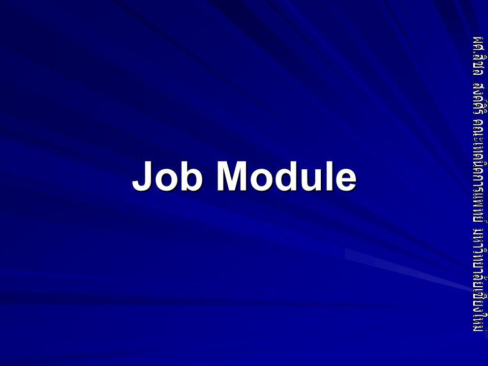 Job Module