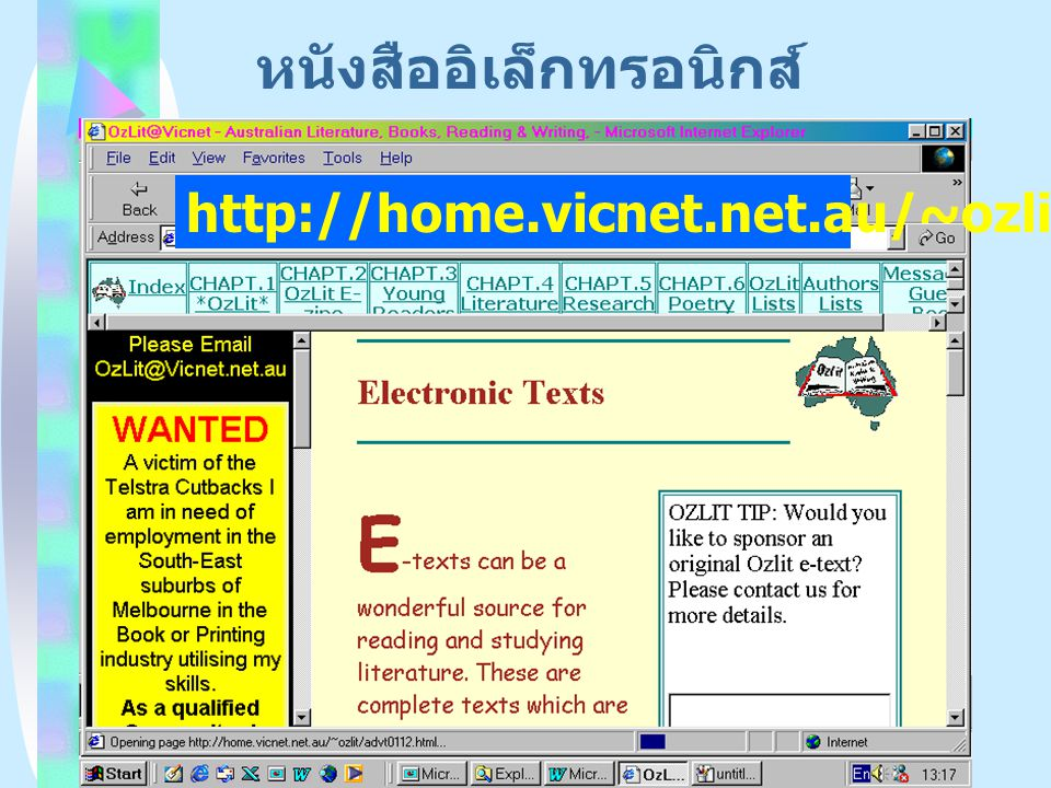 http://home.vicnet.net.au/~ozlit/chapt5.html หนังสืออิเล็กทรอนิกส์