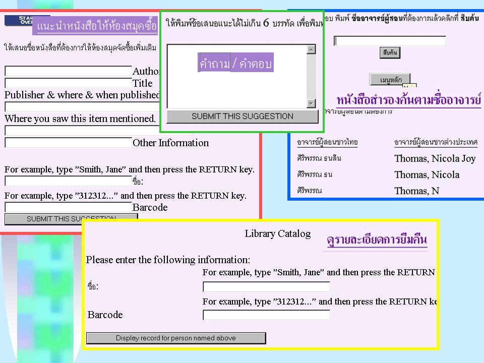 http://www.lib.cmu.ac.th/ FREE TRIAL DATABASES : Omnifile : FullText Select CMU REFERECE DATABASES 1 หรือ 2 หรือ 3 ฐานข้อมูลออนไลน์ด้าน ศิลปะ