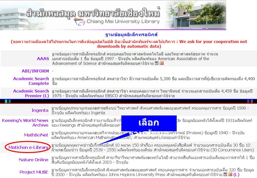 หัวข้อข่าว ใหม่ แสดงตัวอย่าง ข่าวใหม่ เลือกอ่านข่าวใน ภาษาอื่น ๆ