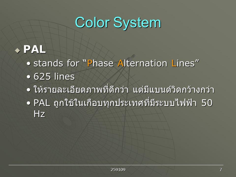 "259109 7 Color System  PAL stands for ""Phase Alternation Lines""stands for ""Phase Alternation Lines"" 625 lines625 lines ให้รายละเอียดภาพที่ดีกว่า แต่ม"