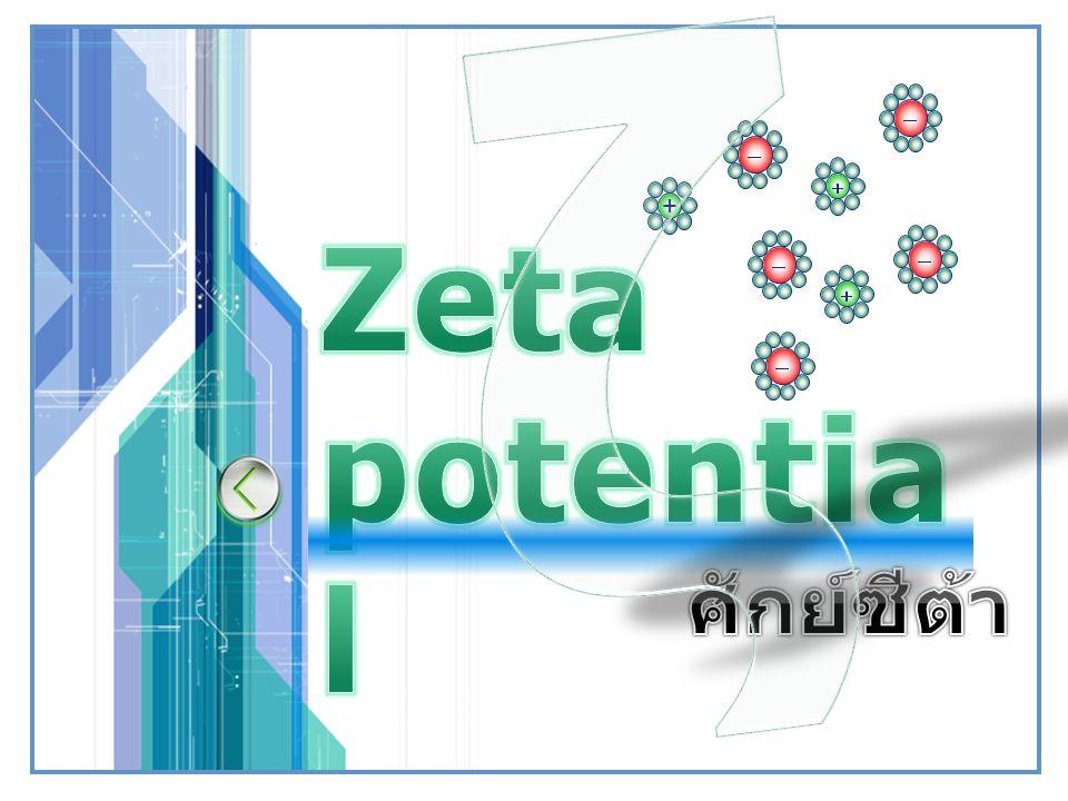 Zeta Potential(ζ) ความต่างศักย์ระหว่าง ศักย์ไฟฟ้าบริเวณพื้นผิว สเตอร์น (stern potential ; ) กับศักย์ไฟฟ้าใน ชั้นสารละลาย วัดยากเนื่องจาก ไม่ทราบขอบเขตที่ แน่นอน จึงประมาณว่า ( = ศักย์ไฟฟ้าบริเวณผิวของ อนุภาค )           Zeta Potential            