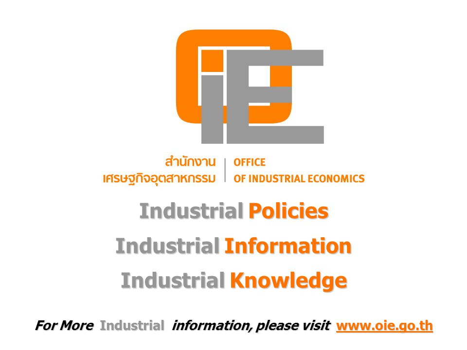 Industrial Policies Industrial Information Industrial Knowledge For More Industrial information, please visit www.oie.go.th