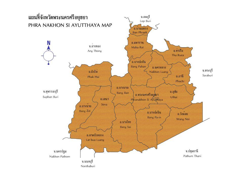 ข้อมูลทั่วไป 1)เขตการปกครอง อำเภอ16อำเภอ ตำบล209ตำบล หมู่บ้าน1,445หมู่บ้าน 2) ข้อมูลการสาธารณสุข รพศ.1แห่ง รพท.1แห่ง รพช.14แห่ง รพ.สต.183แห่ง 3) ข้อมูลบุคลากรและทรัพยากรที่เกี่ยวข้อง แพทย์เวชศาสตร์ฟื้นฟู......