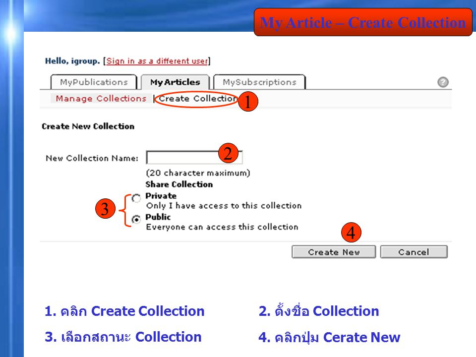 My Article – Create Collection 1.คลิก Create Collection 1 2 3 4 2.
