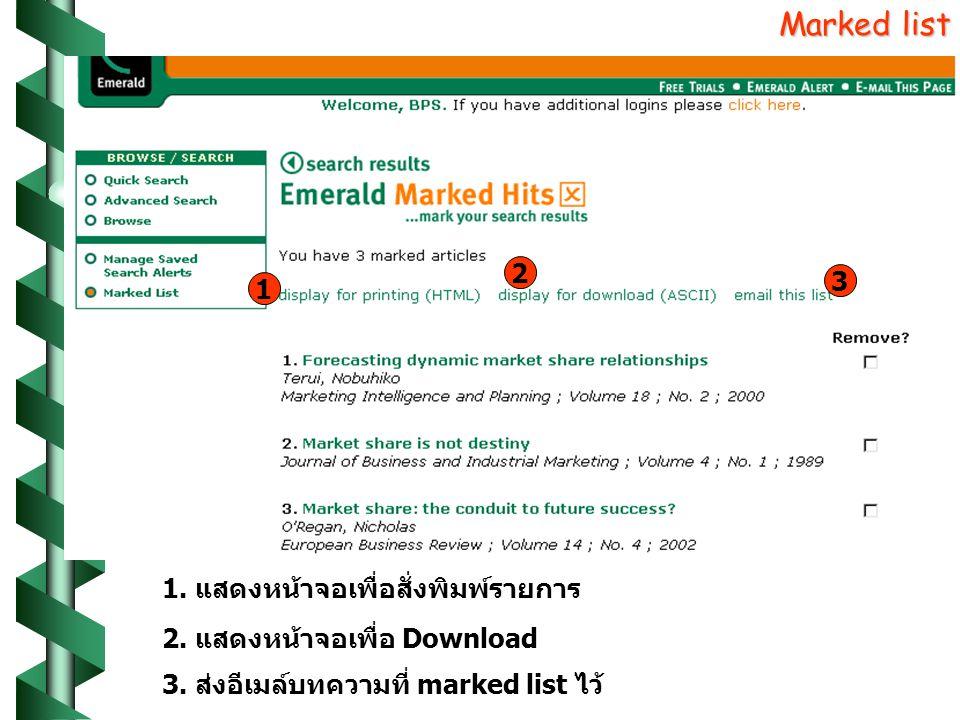 Marked list 1. แสดงหน้าจอเพื่อสั่งพิมพ์รายการ 2. แสดงหน้าจอเพื่อ Download 3.