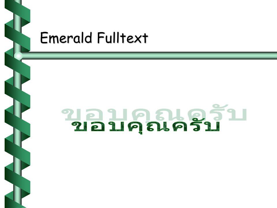 Emerald Fulltext