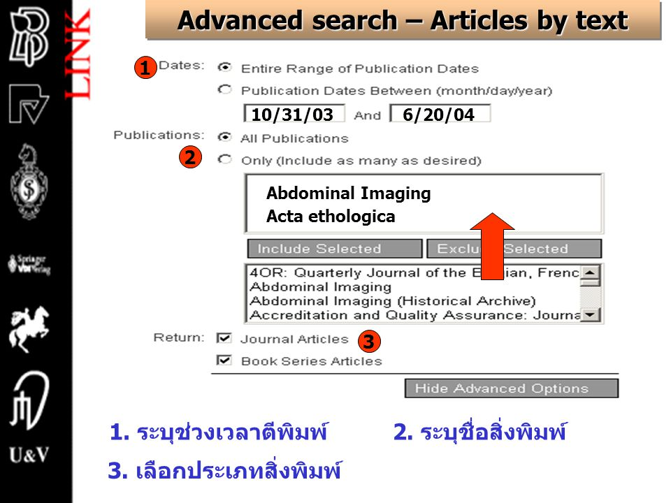 Advanced search – CrossRef Search 1. ใส่คำค้น2. คลิก Search 12