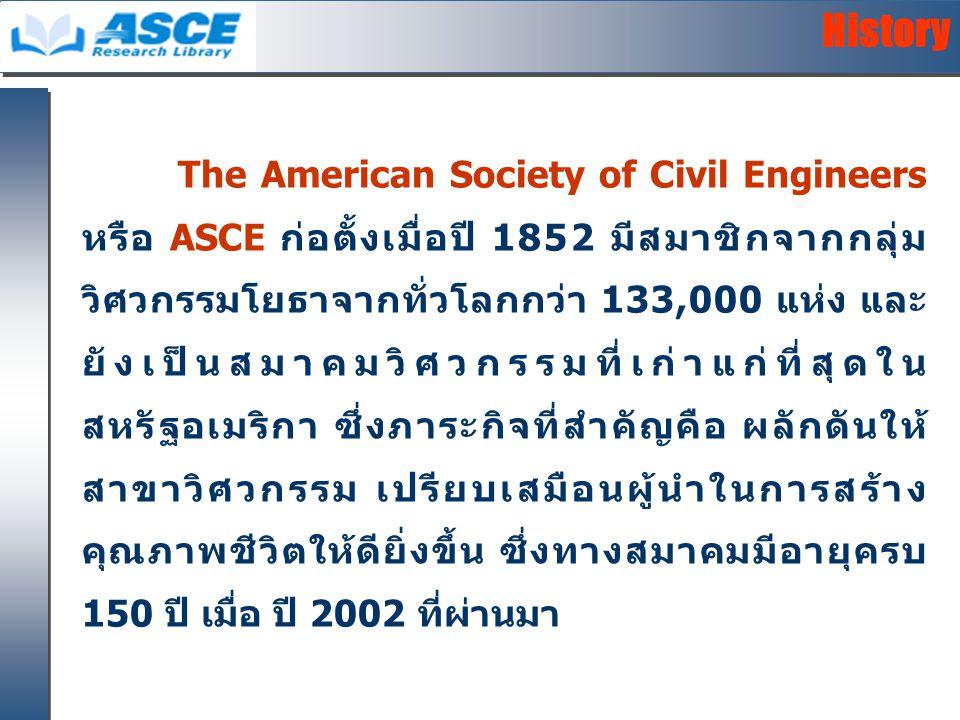 Publications ASCE เป็นสำนักพิมพ์ที่ใหญ่ที่สุดในโลก ในการผลิตสิ่งพิมพ์ทางด้านวิศวกรรมโยธา โดย ในแต่ละปีจะตีพิมพ์ข้อมูลมากกว่า 50,000 หน้า เช่น นิตยสารรายเดือนด้านวิศวกรรมโยธา, หนังสือพิมพ์ที่เสนอข่าวของ ASCE วารสารวิชาการด้านเทคนิค เป็นต้น