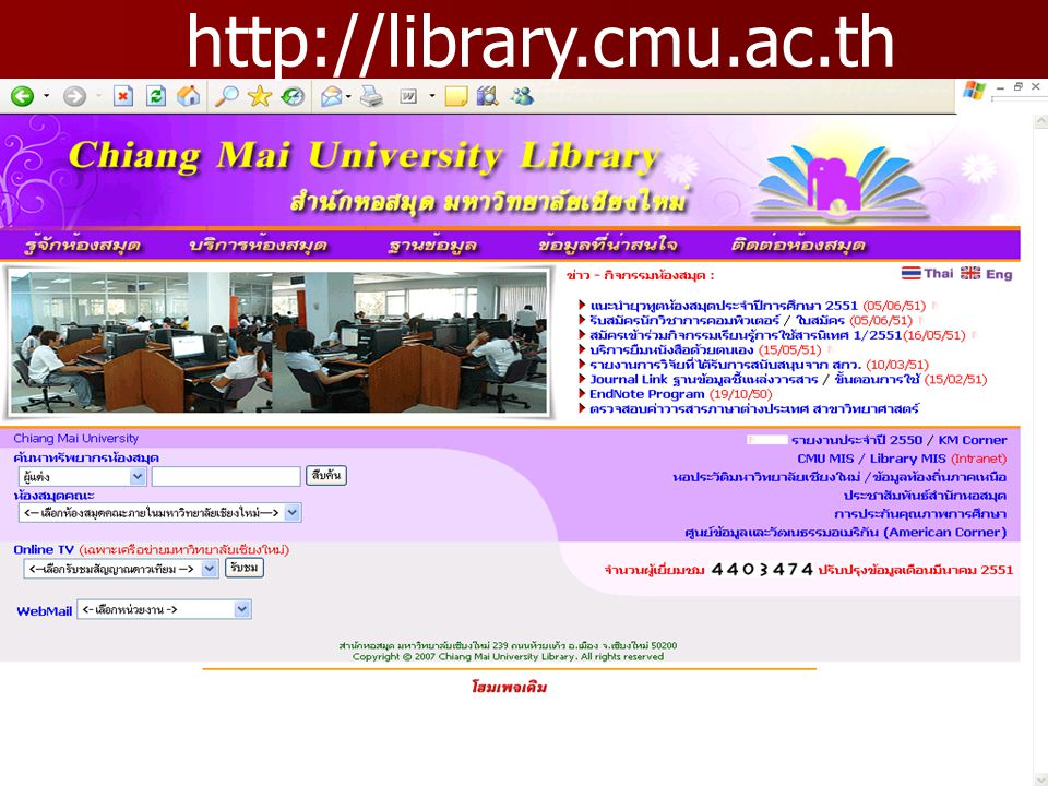http://library.cmu.ac.th