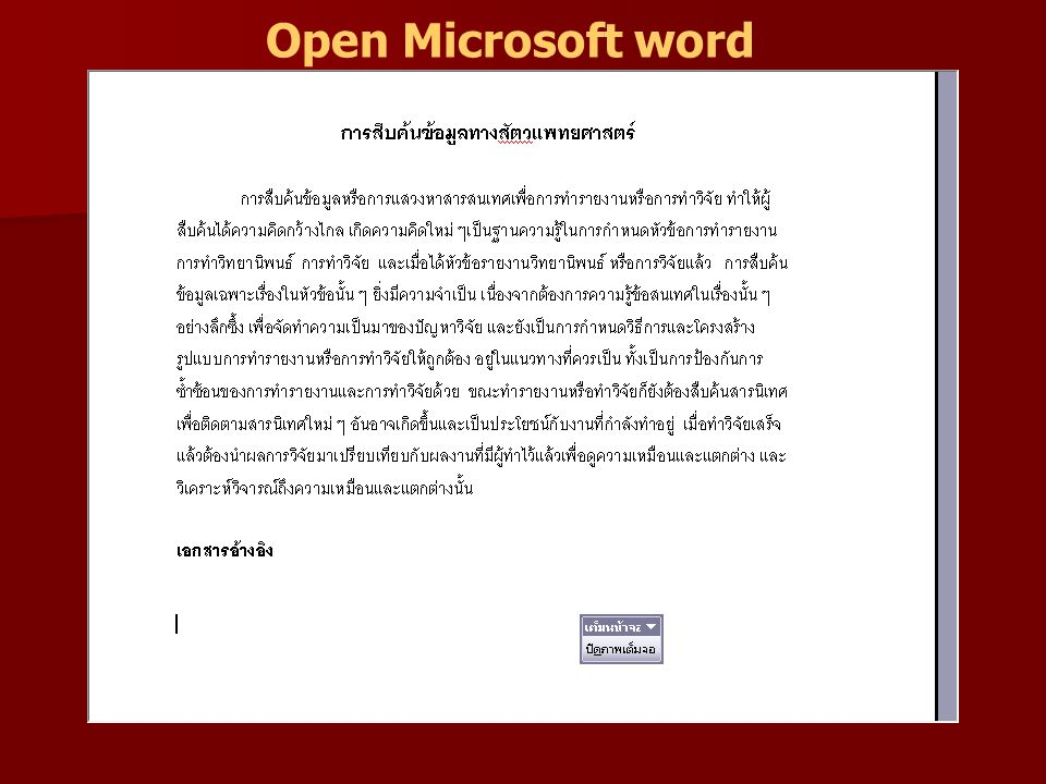 Open Microsoft word
