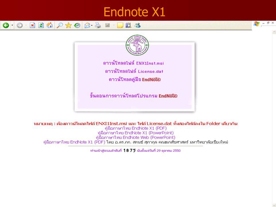 Endnote X1