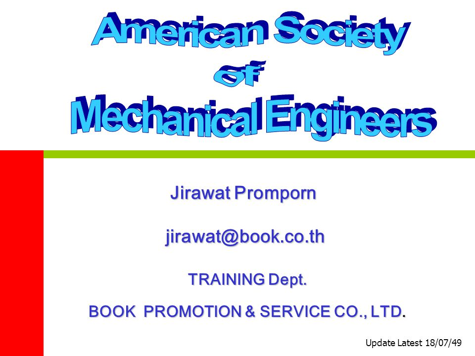Jirawat Promporn jirawat@book.co.th Update Latest 18/07/49 TRAINING Dept. BOOK PROMOTION & SERVICE CO., LTD.