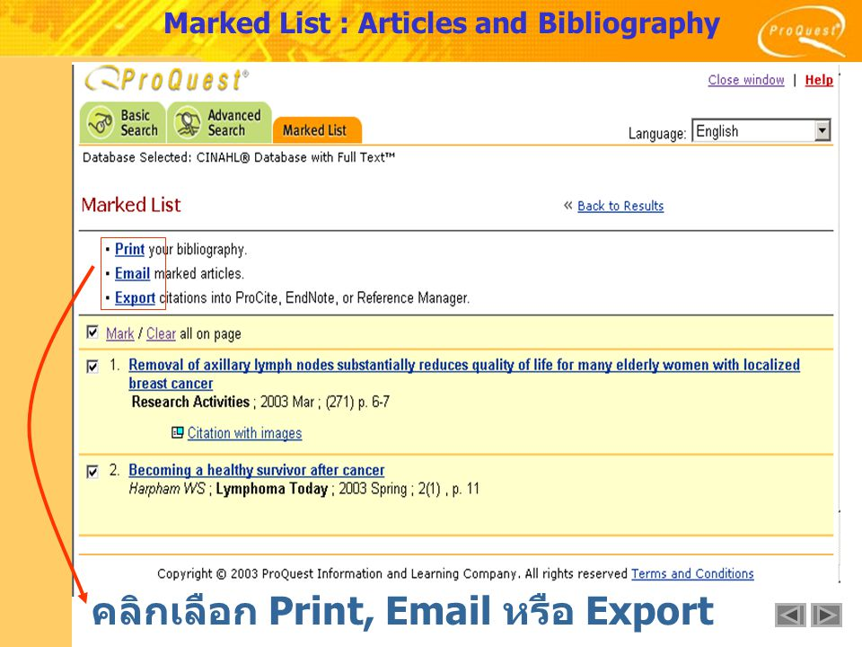 Marked List : Articles and Bibliography คลิกเลือก Print, Email หรือ Export