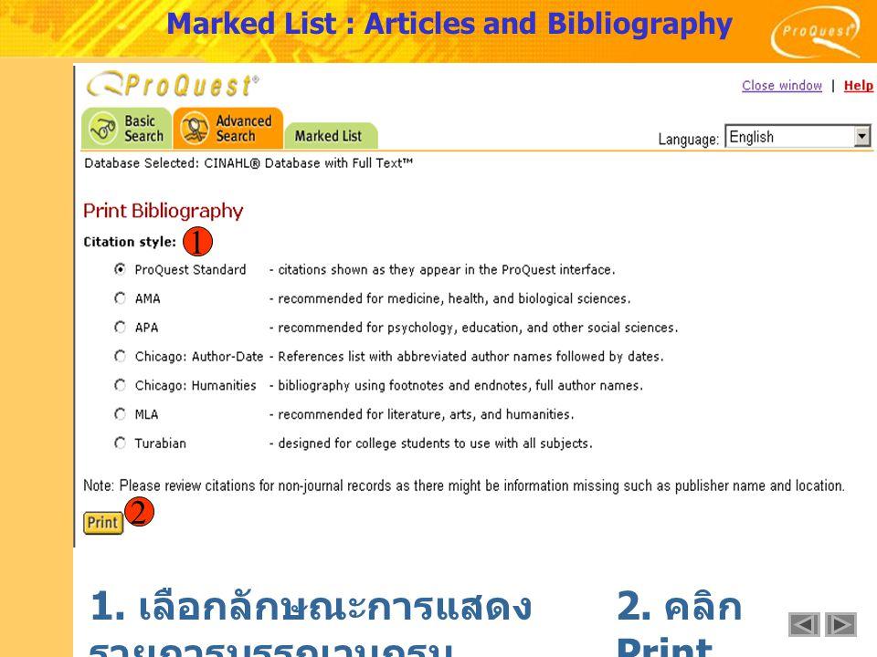1 1. เลือกลักษณะการแสดง รายการบรรณานุกรม 2 2. คลิก Print Marked List : Articles and Bibliography