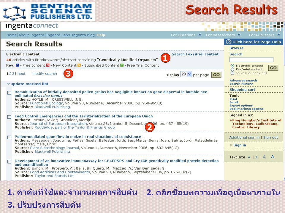 Search Results 1. คำค้นที่ใช้และจำนวนผลการสืบค้น 2.