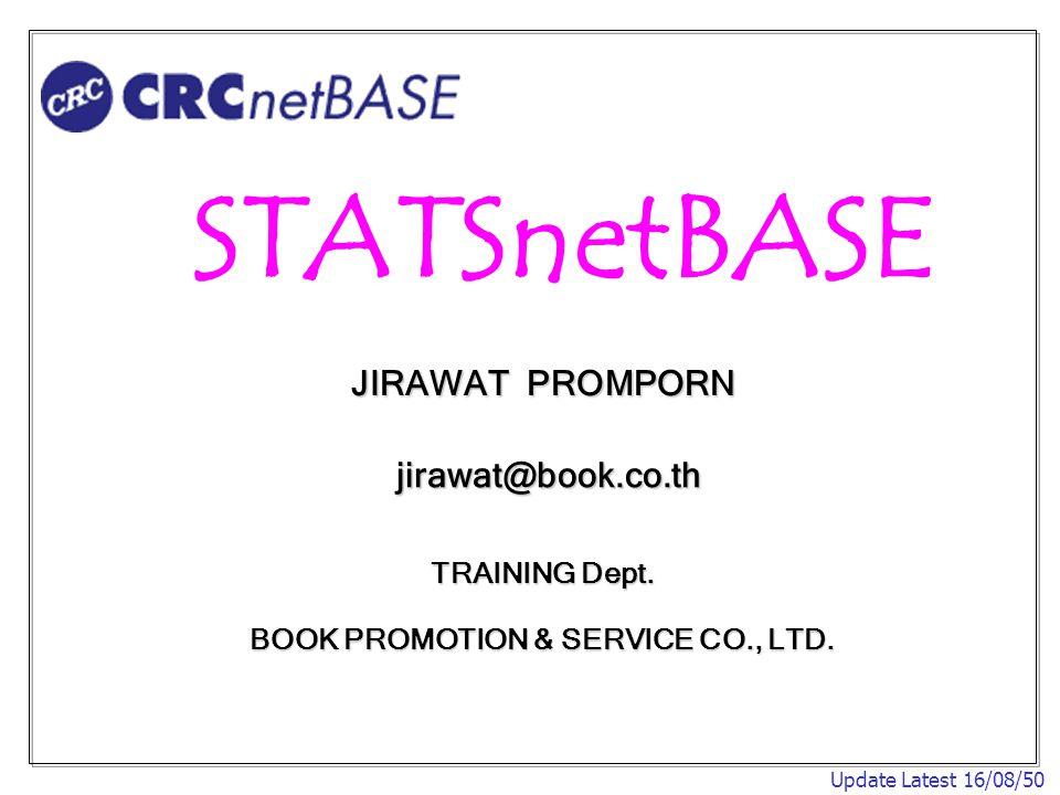 CRC หรือ Chemical Rubber Company CRC Press CRCnetBASE CRC หรือ Chemical Rubber Company เริ่มต้นจากการเป็นผู้ตีพิมพ์ Handbook ทางด้านเคมี และฟิสิกส์ ปัจจุบันเปลี่ยนชื่อเป็น CRC Press และ ให้บริการสารสนเทศรูปแบบอิเล็กทรอนิกส์ทั้ง CD-ROM และ Online Database ภายใต้ Collection ที่ชื่อว่า CRCnetBASE ประกอบด้วยผลิตภัณฑ์หลายตัว รวมถึง STATSnetBASE ที่ให้บริการข้อมูลด้านสถิติ