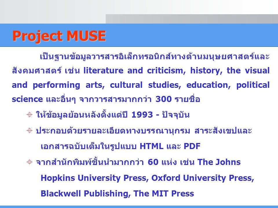 Search Methods  Journals  Search