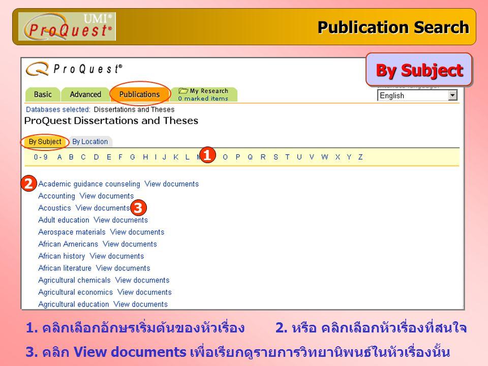 Publication Search By Subject 1. คลิกเลือกอักษรเริ่มต้นของหัวเรื่อง2. หรือ คลิกเลือกหัวเรื่องที่สนใจ 3. คลิก View documents เพื่อเรียกดูรายการวิทยานิพ