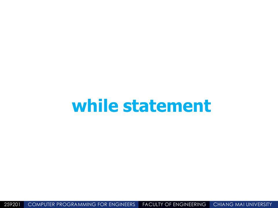 Flowchart expr Statement 1 Statement 2 Entry True False Exit